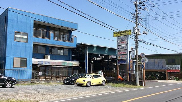 アライ金物 埼玉県坂戸市の建材センター